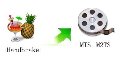 HandBrakeでMTS/M2TSファイルを変換するには?
