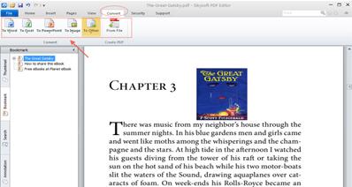 PDFを入力可能なフォームに変換する方法