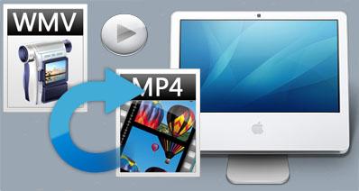 WMVをMP4に変換して、MacやiPhoneで再生する方法