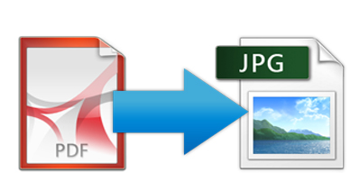 Windows・MacでPDFをJPGに変換するフリーソフトと方法をご紹介