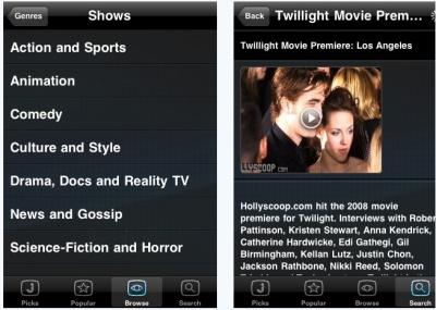 フリーipadアプリ
