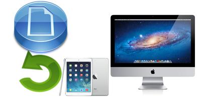 iPadから消えてしまったデータをMacで復元