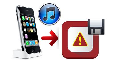 7つの一般的なトラブルシューティング:iPhone / iTunesでバックアップができないとき