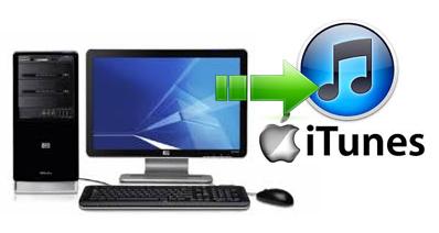 PCからMacへiTunesライブラリを転送する方法