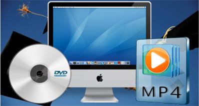 MP4 DVD変換:MP4動画をDVDに変換する方法