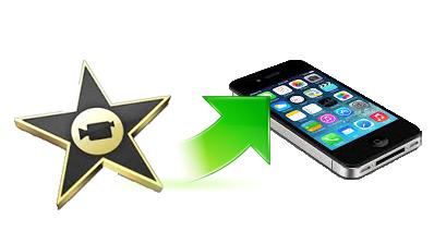 iPhone用のiMovieの代替プログラム