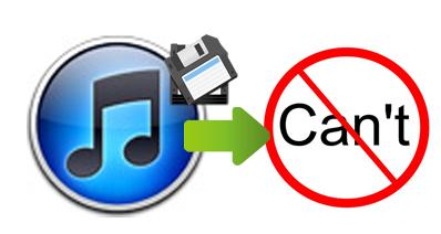 MAC上のiPhoneのバックアップファイルを検索して見る方法