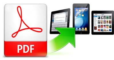PDFをiPadへ転送する方法