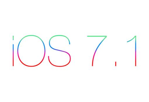 AppleはiOS7.1をリリース(CarPlay対応他、UI改善多数)