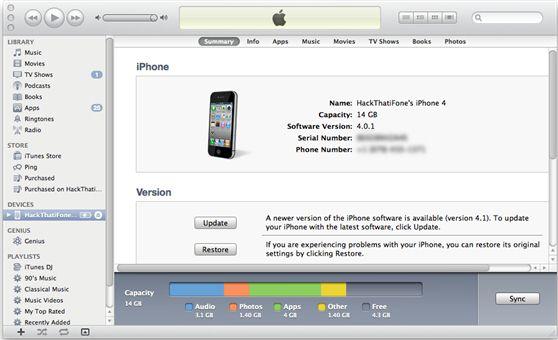 MacからPCへiTunes12ライブラリを転送する方法