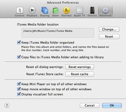 iTunes12ライブラリを転送する