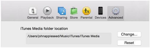 iTunes12 Musicのロケーション