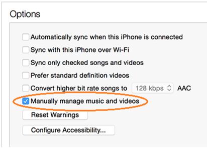 iTunes12での「手動で音楽を管理」