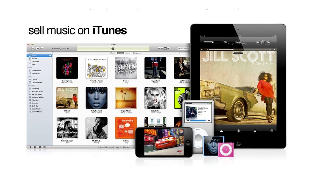 iTunes12で音楽を販売する時に知っておいた方が良いこと