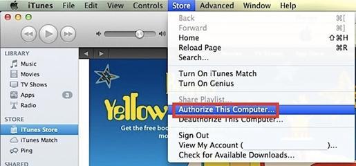 他のパソコンへiTunes12の音楽を転送する