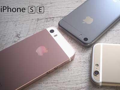 iPhone SEの予約と価格
