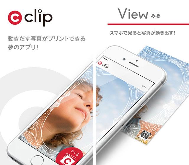iPhone画像切り抜きおすすめアプリTop10