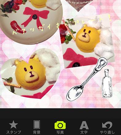 コラージュ・写真切り抜きデコはpapelook!無料の画像加工アプリ