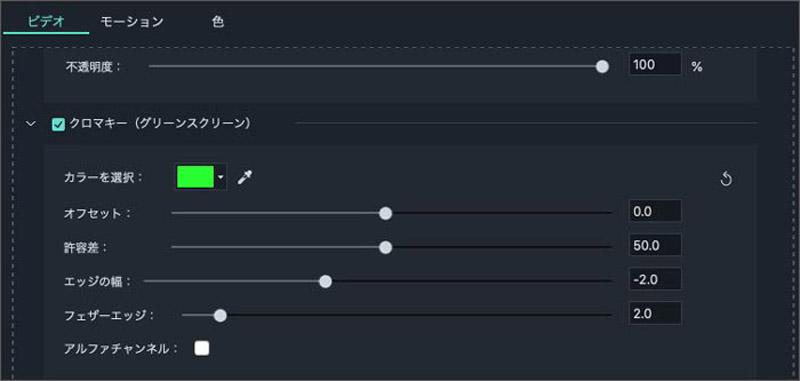 エフェクトなど操作を駆使して動画を更に一回りフィーリングを向上