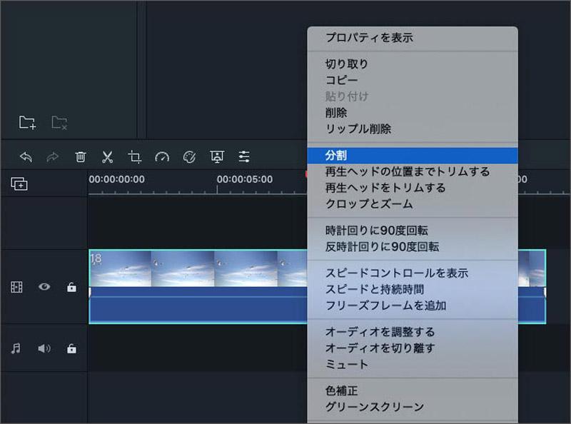mac M2TS 編集