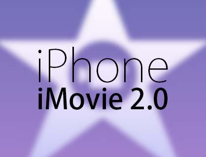 iPhoneで利用できる動画編集アプリ