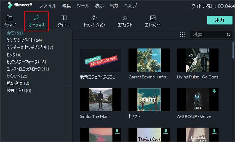 edit-mp4-add-music