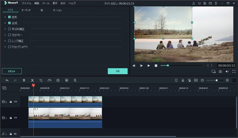 Windowsムービーメーカーで二つの動画を画面分割できますか
