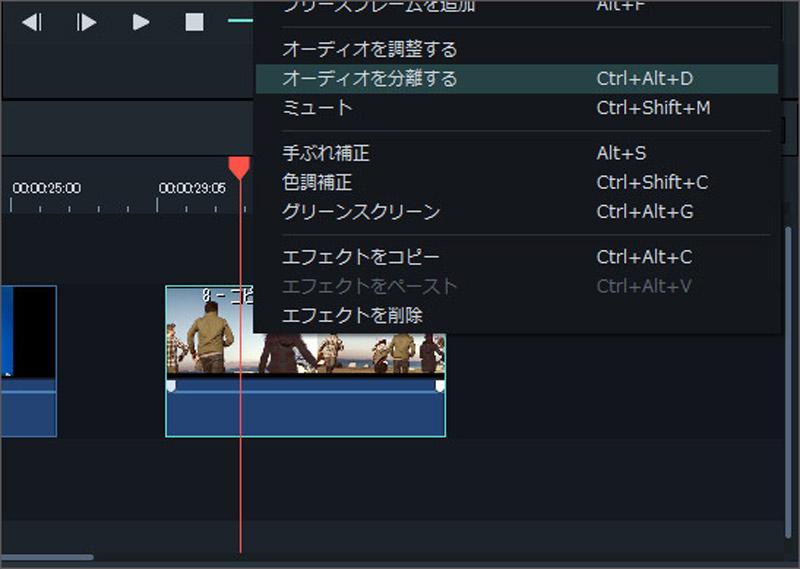 動画から音声を抽出、削除