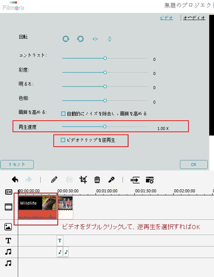 edit-mp4-change-speed