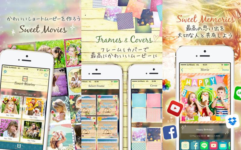 sweet-movies