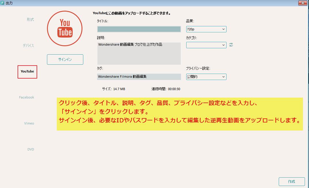 upload-to-youtube