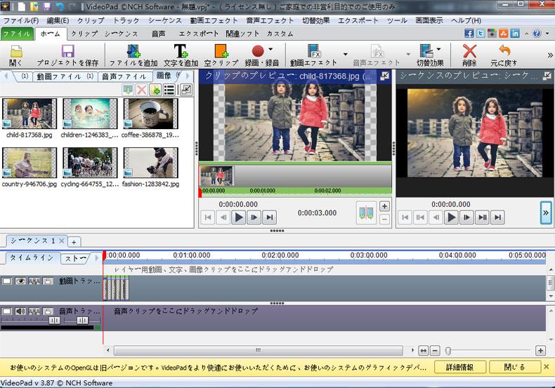 video-pad-video-editor