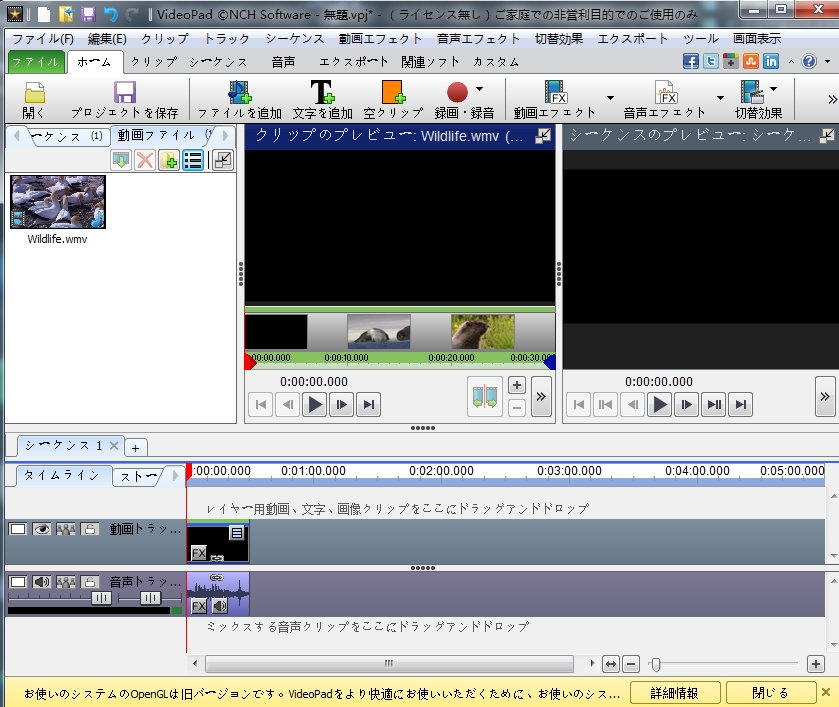 video-editer-software-video-pad