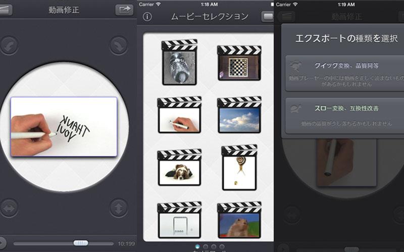 video-rotate-flip