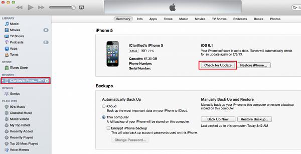 iTunesを使用してiOS 9にアップデート