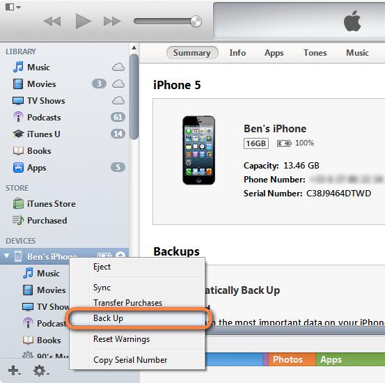 iPhoneのメッセージをバックアップする3つの方法