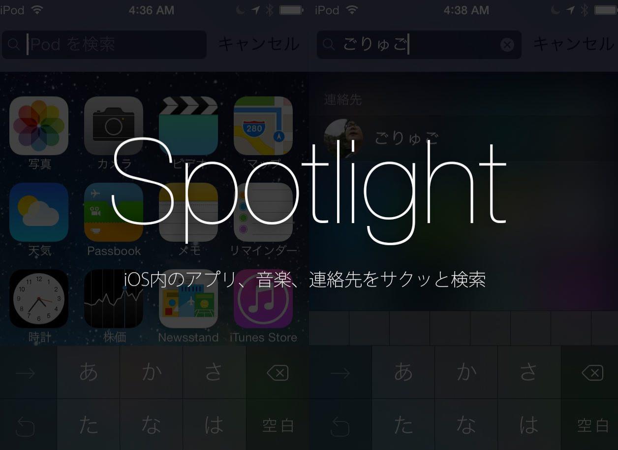 iOS9の通話履歴情報