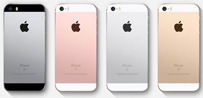 iPhone SEのデザイン3