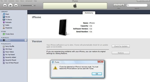iOS 8から iOS 7へのダウングレード