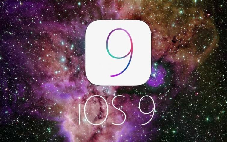 iOS9の気になるポイント