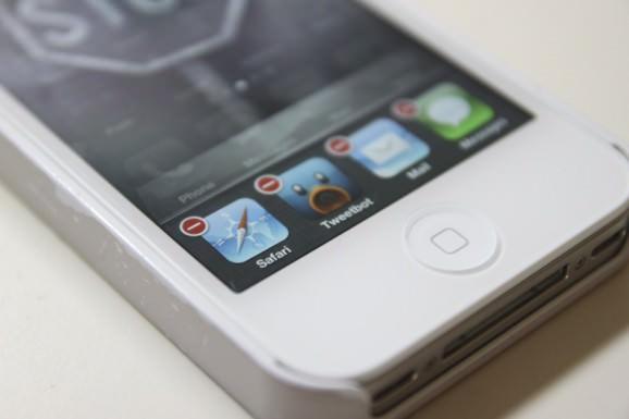 iOS9気になる点2