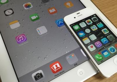 iOS9新機能まとめ2