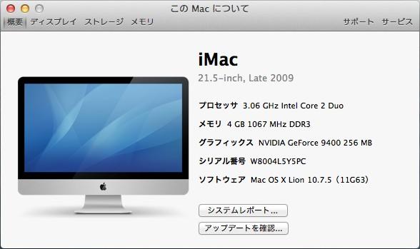 Mac OS X Yosemiteでどう変わったのか