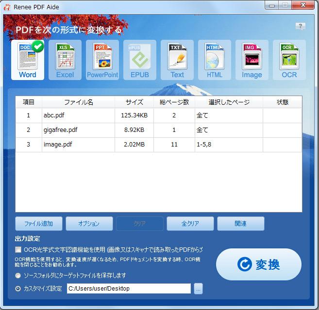 pdf ダウンロードできない html