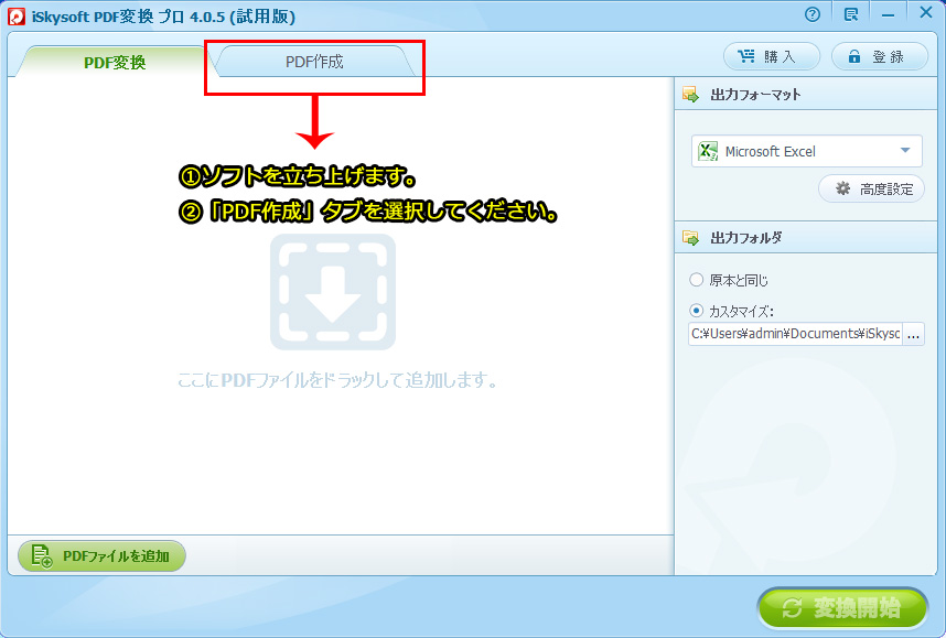 convert-pbmp-to-pdf