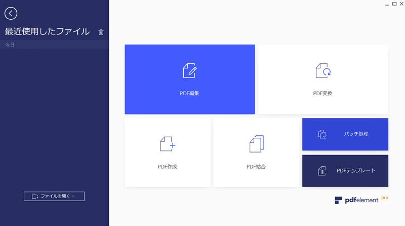 pages pdf 変換 オンライン