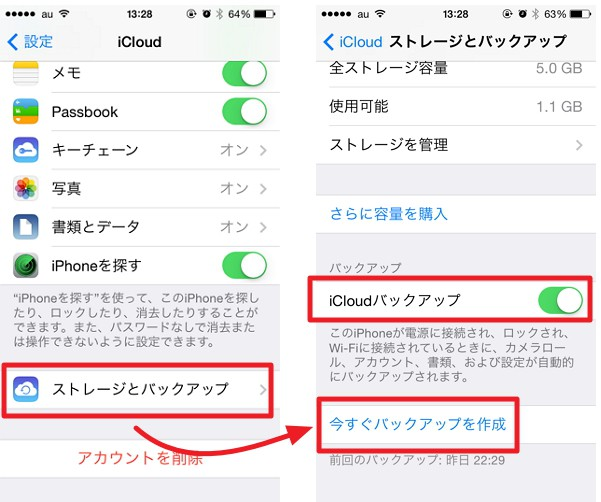 Android to iOS via iCloud