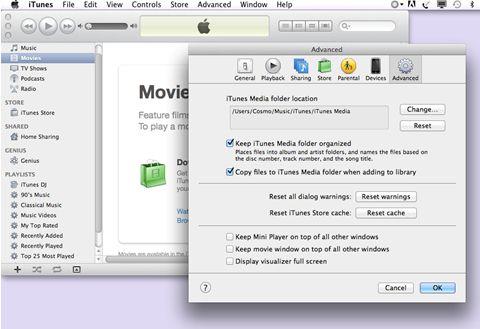 iTunes ライブラリを整理