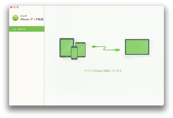 MacでiPodのプレイリストをiTunesに同期する方法