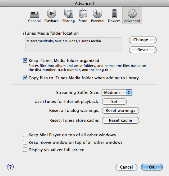 PCからMacへiTunesライブラリを転送